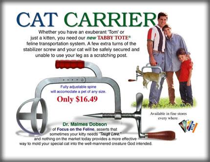 ネコ運搬器