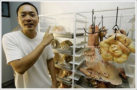 human body bakery