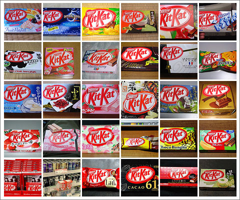 KitKats of the World
