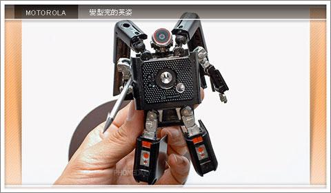 Motorola E6 ROBOT-1
