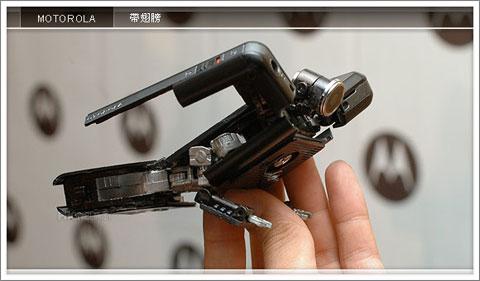 Motorola E6 ROBOT-3