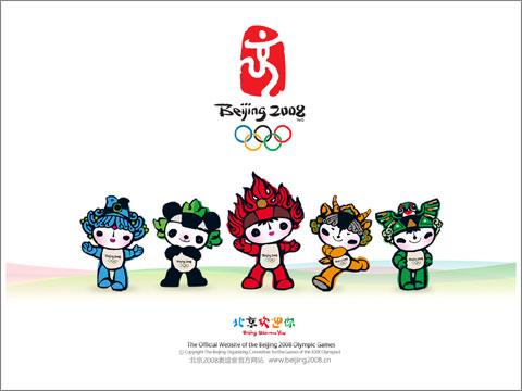 Beijing Olympic